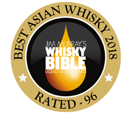 Best Asian Whisky 2018 - Kanya, Whisky Bible